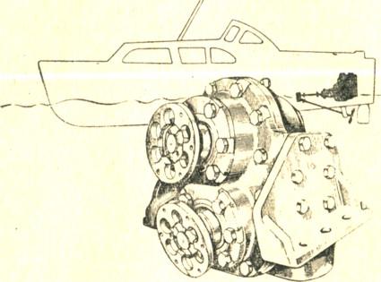 установки ,двигателя